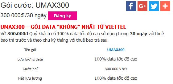 UMAX300