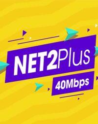 Internet Cáp Quang Wifi Gói Net 2 plus Viettel 40 Mbps